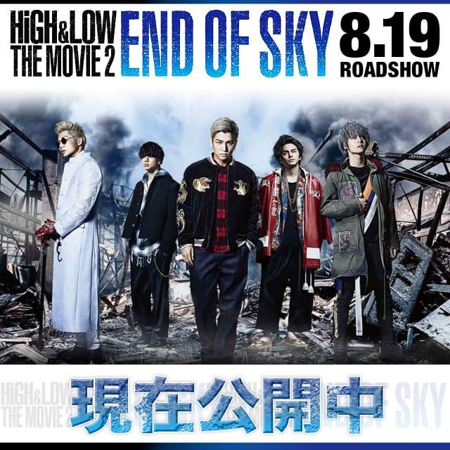 現在公開中!! シリーズ待望の新作映画 「HiGH&LOW THE MOVIE 2 / END OF SKY」 8/19(土) 全国ロードショー!!