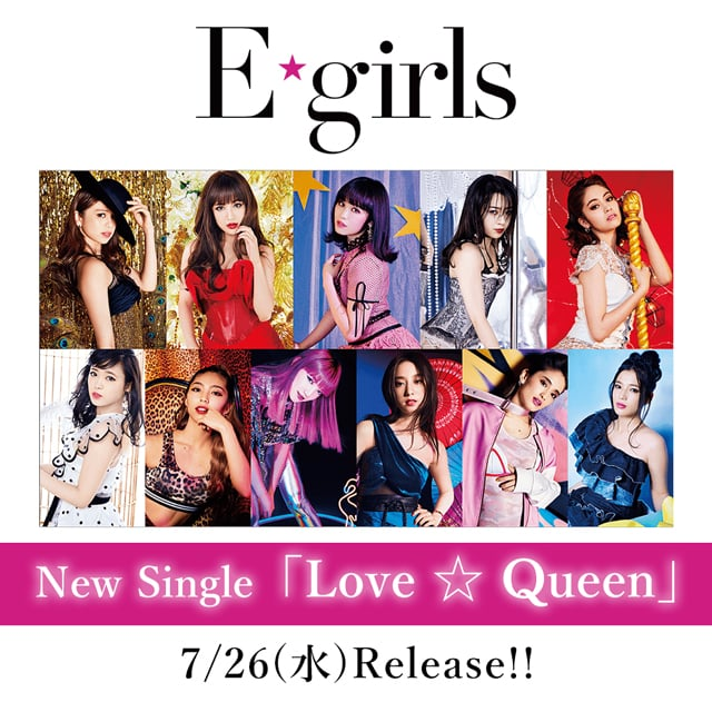 E-girls New Single 「Love ☆ Queen」 7/26(水)Release!!