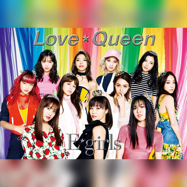 E-girls New Single 「Love ☆ Queen」 7/26(水)Release!!