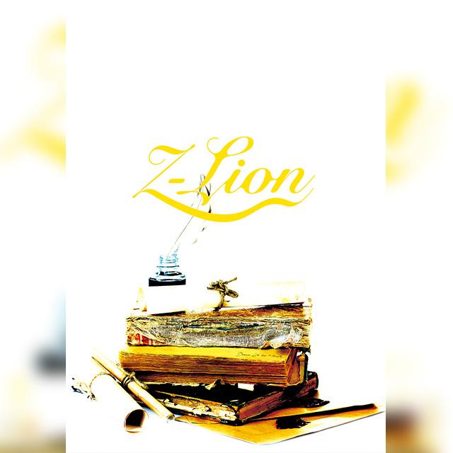 演劇集団Z-Lion(ジーライオン)第9回公演 『夢のLife twoトゥライフ』