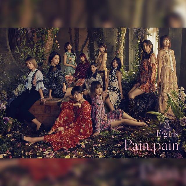 TBS系 火曜ドラマ「きみが心に棲みついた」主題歌 E-girls 「Pain, pain」 2/28(水)Release!!