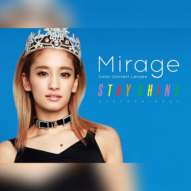 イメージモデルにYURINOが決定!コンタクトレンズ新ブランド『Mirage(ミラージュ)』特設サイト