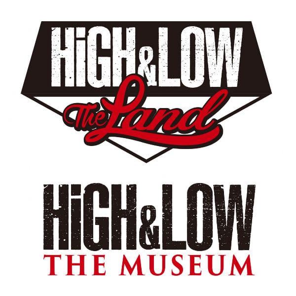 6/14(水)〜9/10(日)よみうりランドにて「HiGH&LOW THE LAND」&「HiGH&LOW THE MUSEUM」開催!