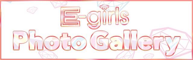 E-girls Photo Gallery