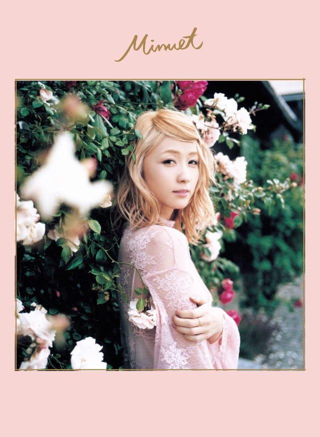 Dream Amiの画像 p1_31
