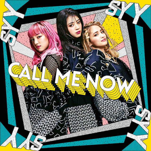 スダンナユズユリー / 『CALL ME NOW』 8/9(水)Release!!