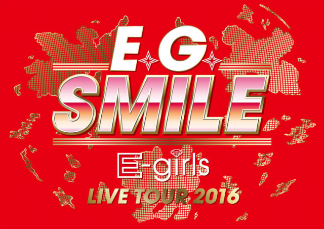 E-girls LIVE TOUR 2016〜E.G. SMILE〜開催!!