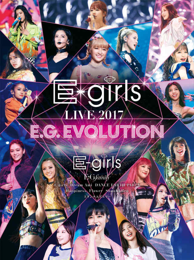 E-girls LIVE 2017 〜E.G. EVOLUTION〜 Blu-ray&DVD