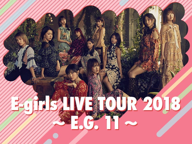 E-girls LIVE TOUR 2018 E.G. 11
