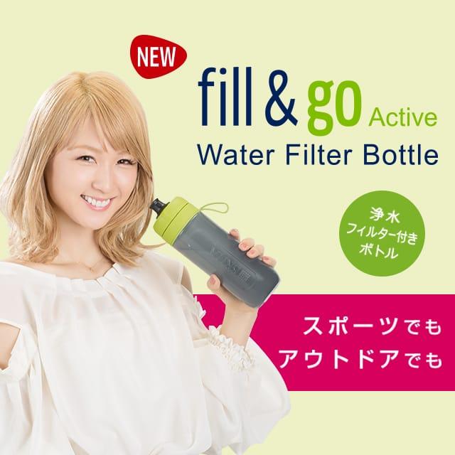 "Dream Ami 「BRITA Japan」新製品""fill&go Active"" イメージキャラクターに決定!"