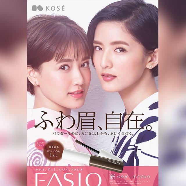 藤井姉妹出演のコーセー「ファシオ」新CM『ファシオ ふわ眉、自在。』篇