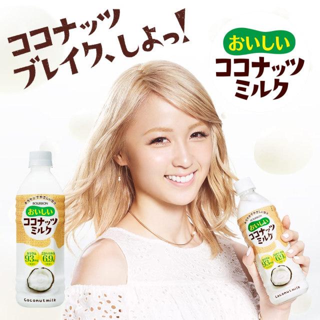ブルボン「おいしいココナッツミルク」新CM 10/3(月)からO.Aスタート!