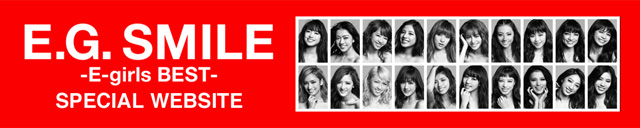 E.G. SMILE -E-girls BEST- SPECIAL WEBSITE
